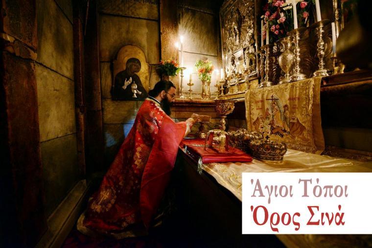Εκδρομές εκεί που βάδισε ο Χριστός και όχι μόνο